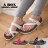格子舖*【ADNW205】MIT台灣製 基本流行透氣皮革金屬釦環 3.5CM厚底交叉繞帶 夾腳套指拖鞋 3色 - 限時優惠好康折扣