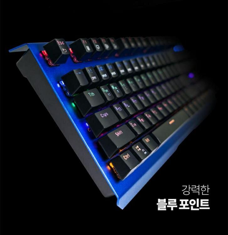 【快速出貨】注音鍵盤 韓國電競104鍵機械鍵盤MAXTILL RGB宏定義 US文版定制注音倉頡字  創時代 新年春節 送禮