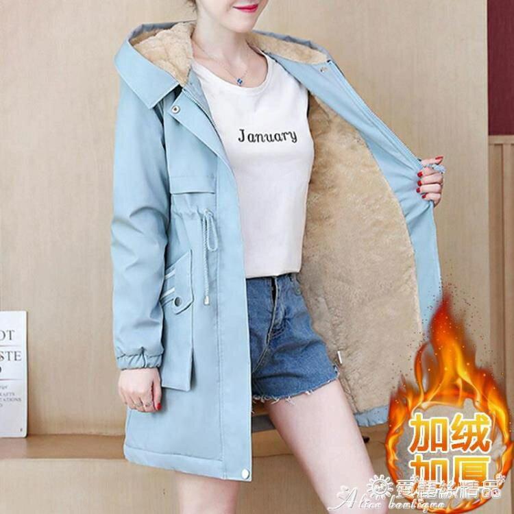風衣外套 風衣女中長款2020新款秋冬季寬鬆收腰顯瘦小個子外套女潮