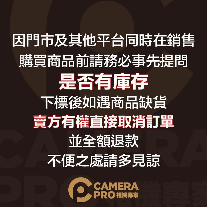 ◎相機專家◎ Saramonic 楓笛 SR-UM10-C35 輸出轉接線 3.5mm 轉 3.5mm 音源線 勝興公司貨