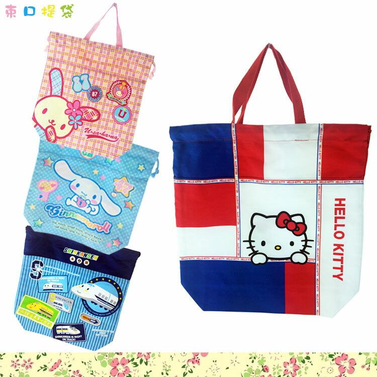 三麗鷗 凱蒂貓 大耳狗 米花兔 新幹線 束口提袋 手提袋 收納袋 束口袋 收納包 日本進口正版 612152