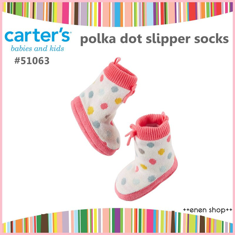Enen Shop @Carter\