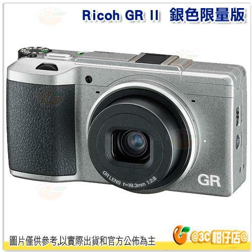 送原廠皮套+32G+副電+清潔組+保護貼等 RICOH GR II GR2 Silver Edition 銀色限量版 限定版 GR 二代 APS-C 類單眼相機 GRII 富堃公司貨 80週年