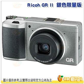 送登錄禮+清潔組+保護貼 RICOH GR II GR2 Silver Edition 銀色限量版 限定版 GR 二代 APS-C 類單眼相機 GRII 富堃公司貨 80週年