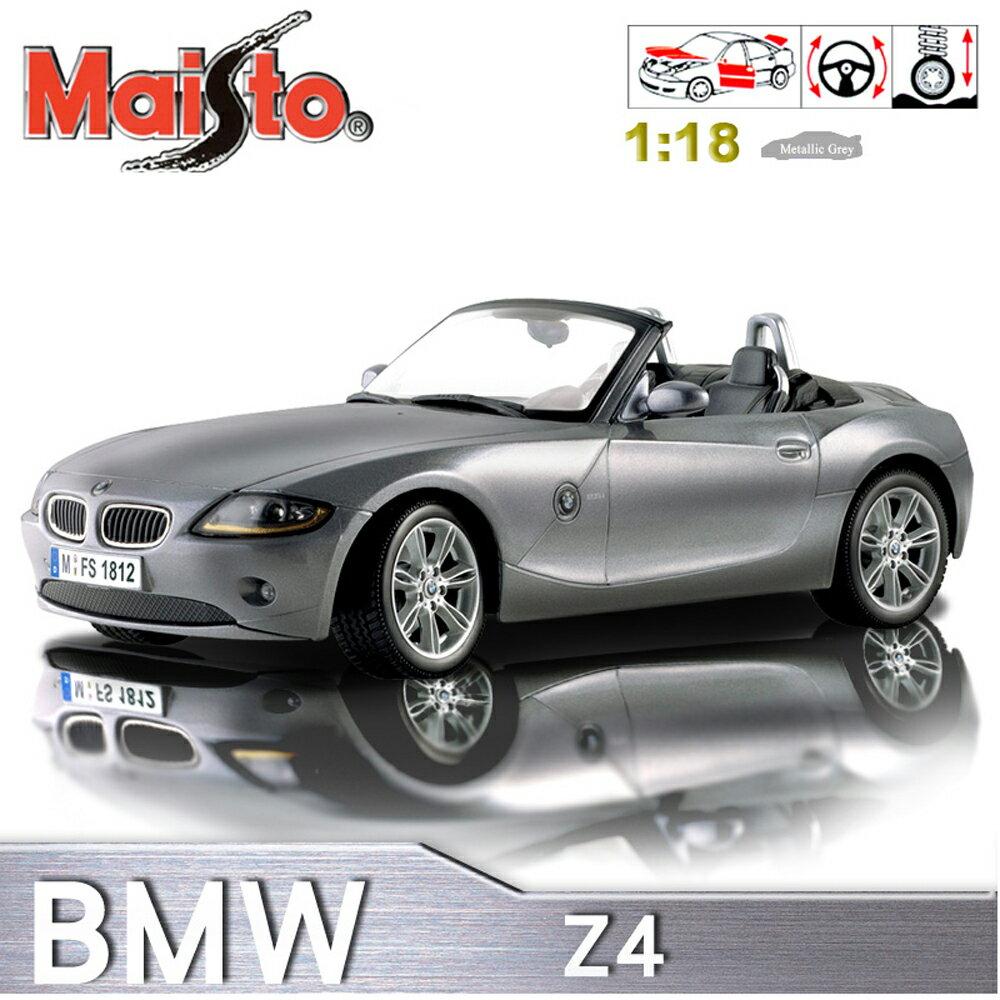 【Maisto】BMW Z4《1/18 》合金模型車 -鐵灰