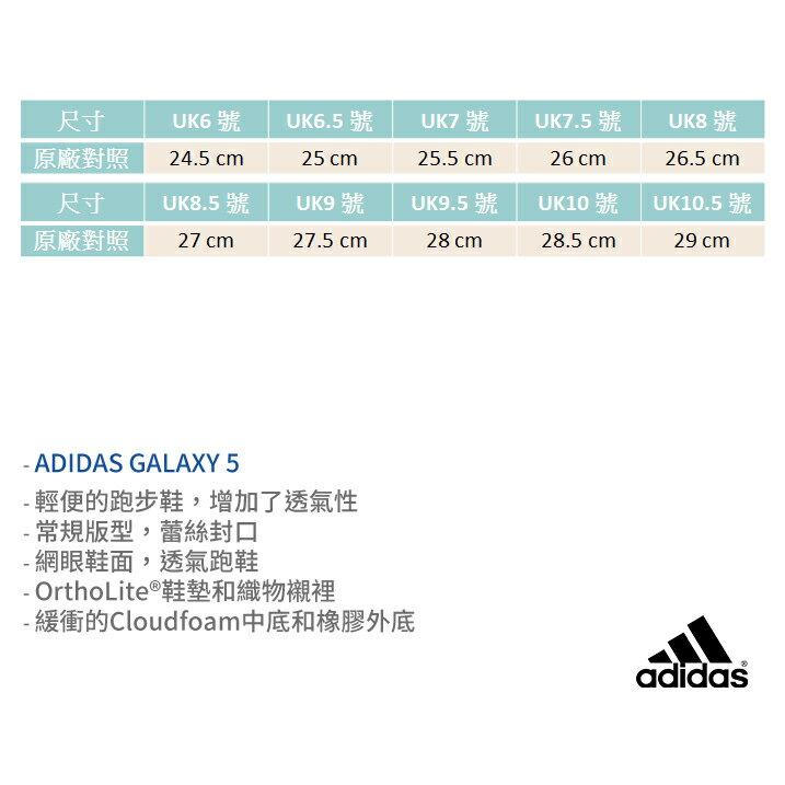 adidas跑步鞋 男女鞋 GALAXY 5 透氣運動鞋 全黑運動鞋 耐磨底 慢跑鞋 跑鞋 路跑 訓練鞋 T9311#黑色