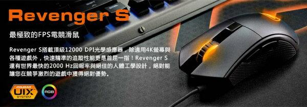 COUGAR美洲獅REVENGERS電競光學滑鼠FPS玩家電競滑鼠電競鼠遊戲滑鼠遊戲鼠電腦滑鼠【迪特軍】