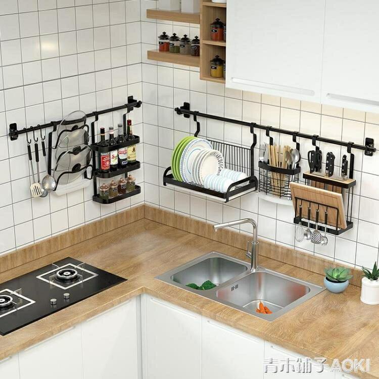 廚房置物架壁掛式黑色不銹鋼瀝水碗碟多功能家用掛架免打孔收納架