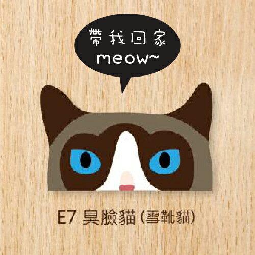 【獨家聯名】雪靴貓防水貼紙★文創小物★超療癒