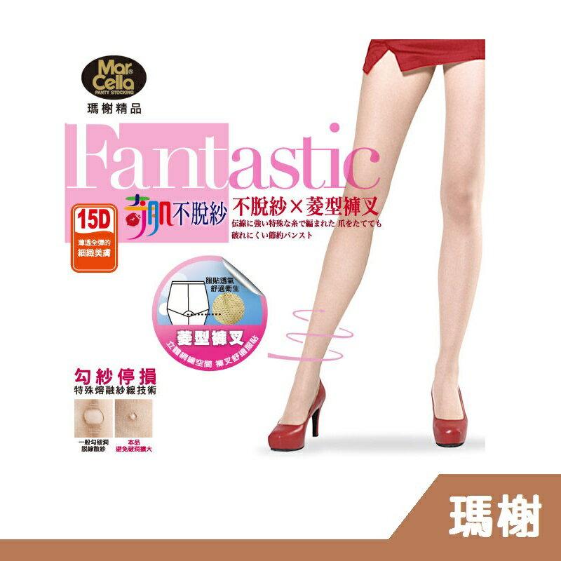 【RH shop】瑪榭襪品 奇肌不脫紗。15丹T型全透明全彈性柔膚絲襪 台灣製 MA-11453