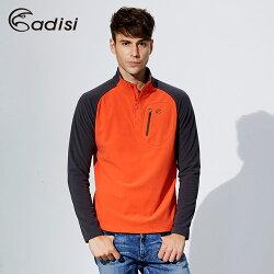 ADISI 男立領刷毛保暖上衣AL1621092 (M~2XL) / 城市綠洲專賣(吸濕排汗、舒適透氣、輕量柔軟、戶外休閒)