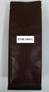 鏡感樂活市集:肯啃咖啡黑色魔力咖啡豆227g包(半磅)