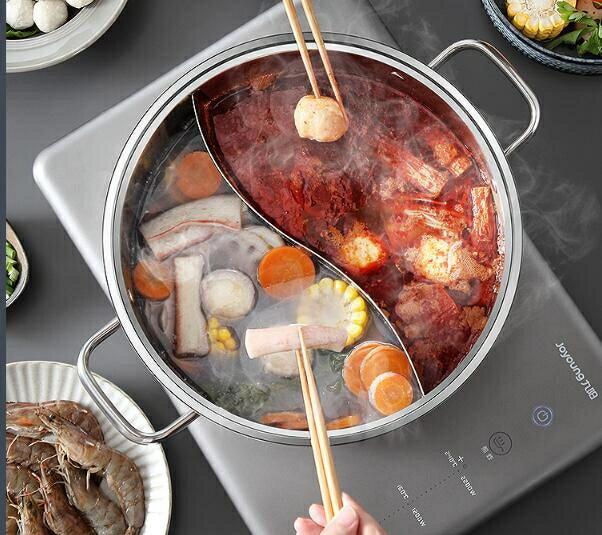 鴛鴦鍋 不鏽鋼電磁爐專用加厚火鍋鍋家用涮鍋火鍋盆鍋具大容量