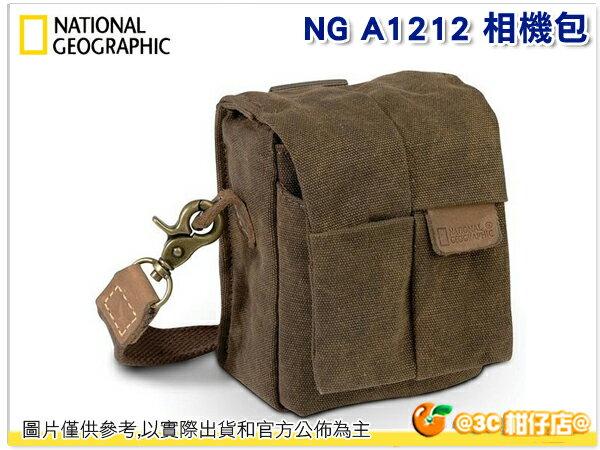 國家地理包 National Geographic Africa NG A1212 相機包 攝影包 斜背包 肩背包 正成公司貨