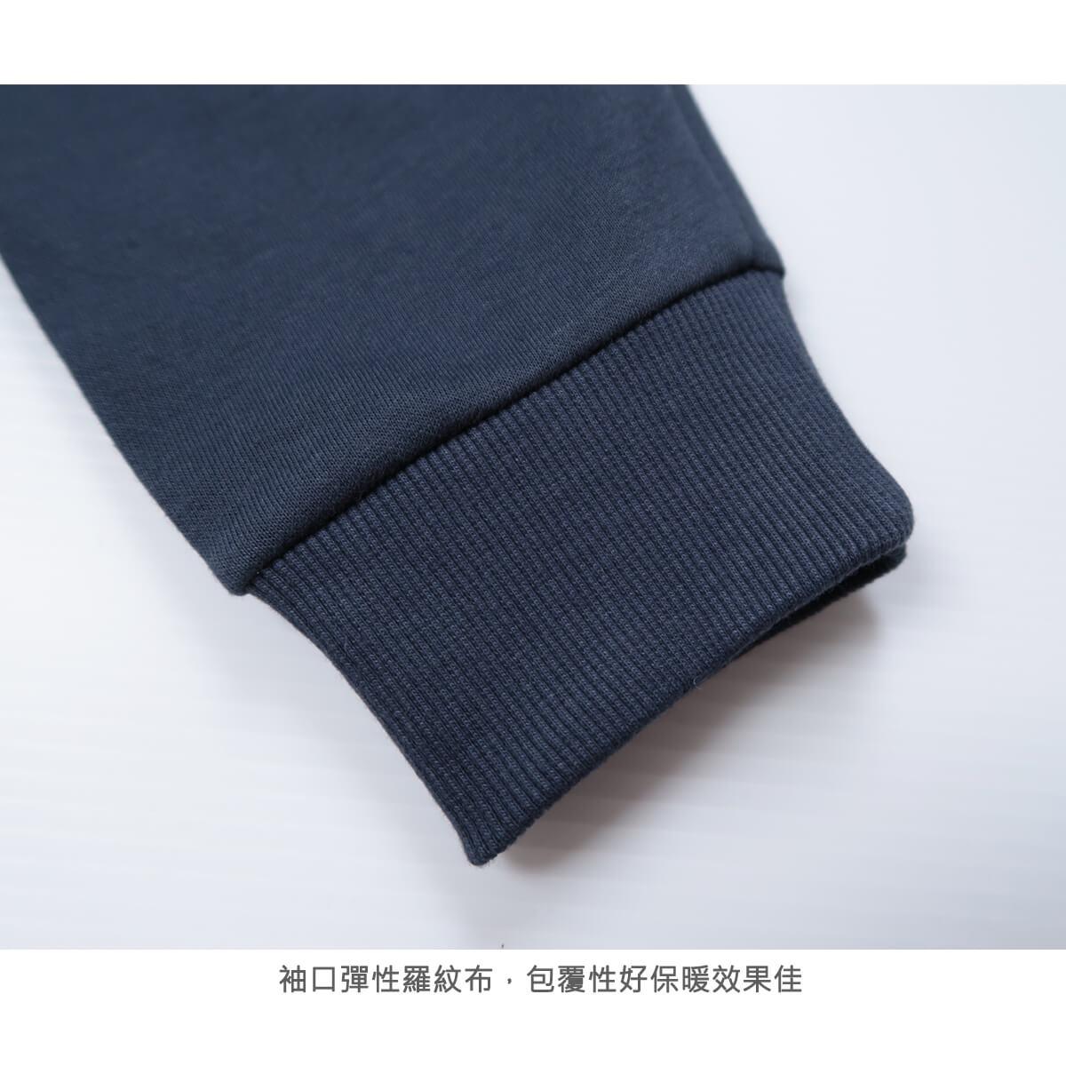 加大尺碼台灣製長袖T恤 哥德體英文字彈性圓領T恤 T-shirt 長袖上衣 休閒長TEE 藍色T恤 黑色T恤 MADE IN TAIWAN NAVY BLUE BIG_AND_TALL (310-0860-08)海軍藍、(310-0860-21)黑色 4L 6L(胸圍52~57英吋) [實體店面保障] sun-e 9