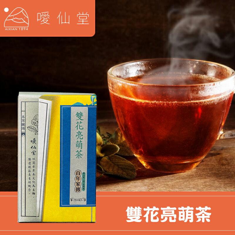 【噯仙堂本草】雙花亮萌茶-頂級漢方草本茶(沖泡式) 16包
