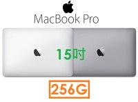 Apple 蘋果商品推薦【預訂】蘋果 APPLE MacBook PRO 15吋 256G 筆記型電腦