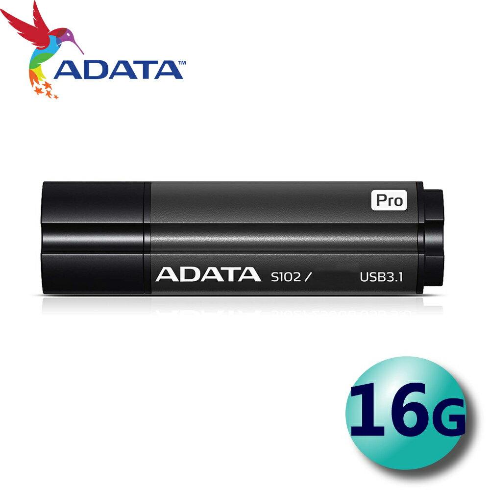 ADATA 威剛 16GB S102 Pro S102P USB3.1 隨身碟