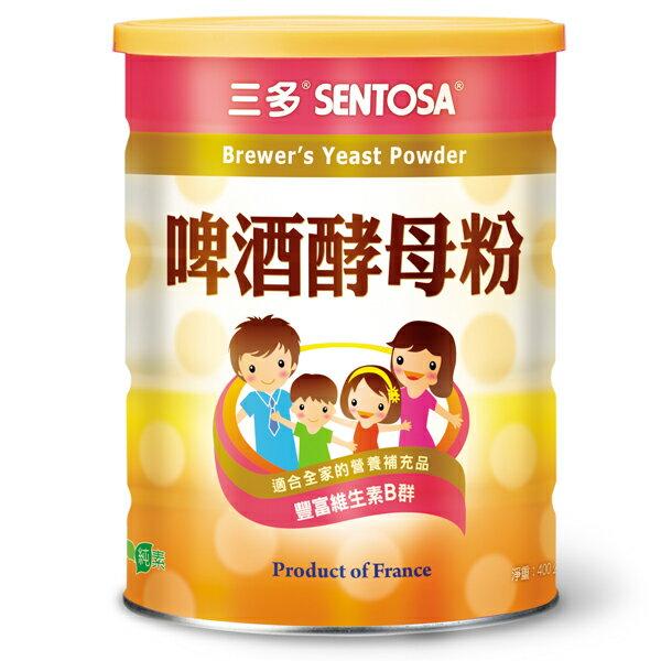 三多 啤酒酵母粉(400g/罐)x1