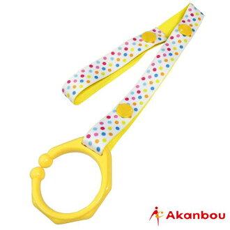 日本【Akanbou】C型扣環玩具吊帶-黃