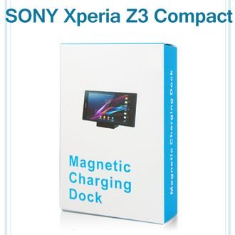 美人魚【磁性充電組】SONY Xperia Z3 Compact D5833 專用座充 DK48充電底座多媒體座手機充