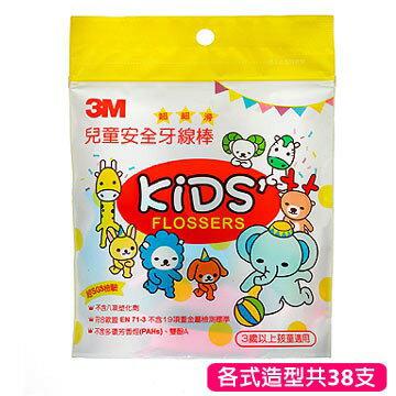 偉旗文具 3M 兒童安全牙線棒 DFK1 38支/ 包 (散裝包) /  兒童安全牙線棒 55支/ 杯 兒童牙線