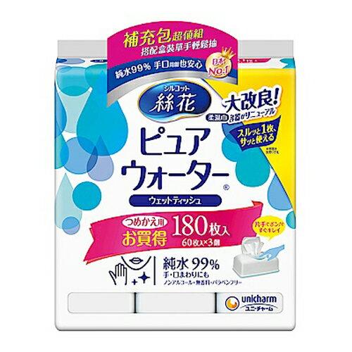絲花 純水99濕巾補充包60抽X3包入【德芳保健藥妝】 - 限時優惠好康折扣