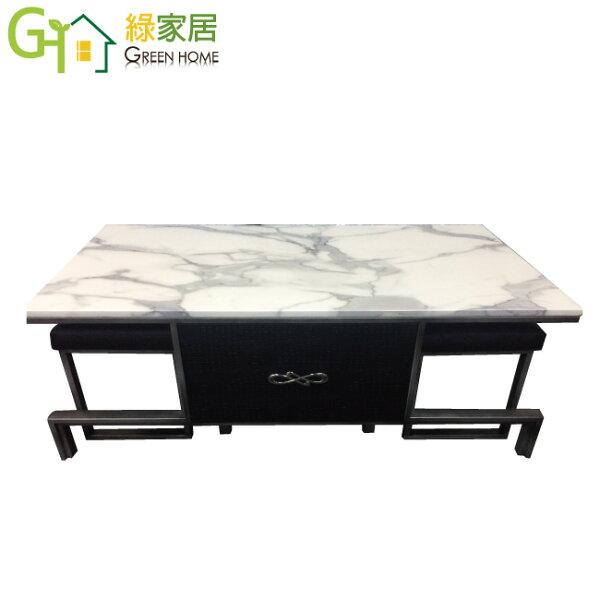 【綠家居】艾列斯時尚3.2尺雲紋石面大茶几(附贈皮革椅凳X2)