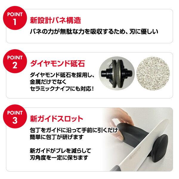 日本 KYOCERA 京瓷 / 鑽石磨刀器 / DS20S。共1色-日本必買 日本樂天代購(2160*0.1) /  件件含運 1