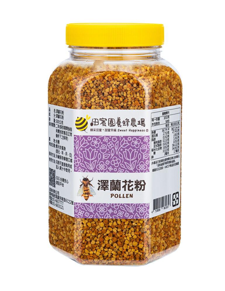 【田蜜園養蜂農場】真味有限公司 台灣澤蘭花粉 榮獲2012國產龍眼蜂蜜評鑑《特等獎》 蜂蜜、蜂花粉、蜂王乳、蜂蜜醋系列