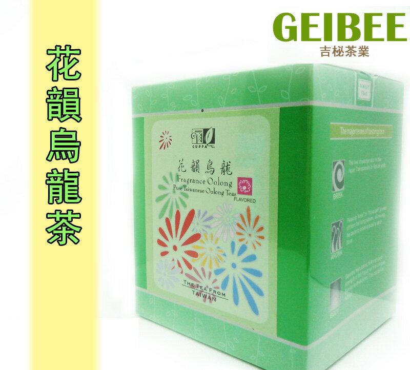 吉柲 ‧ 古道湖「花韻烏龍茶」隨身包-盒裝花茶(20包入) 原味呈現
