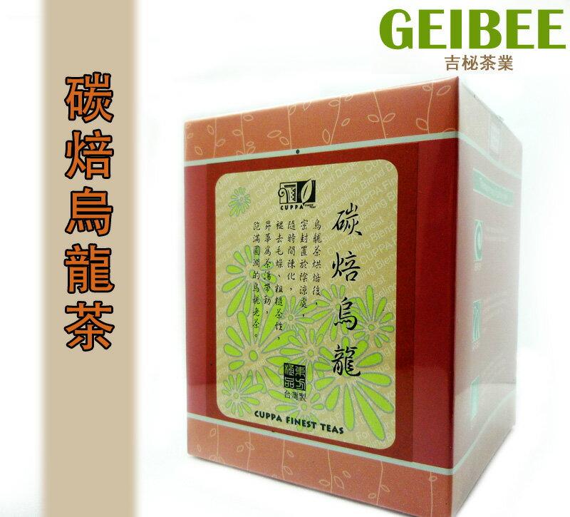 吉柲 ‧ 古道湖~炭焙烏龍茶~隨身包~盒裝花茶^(20包入^) 原味呈現