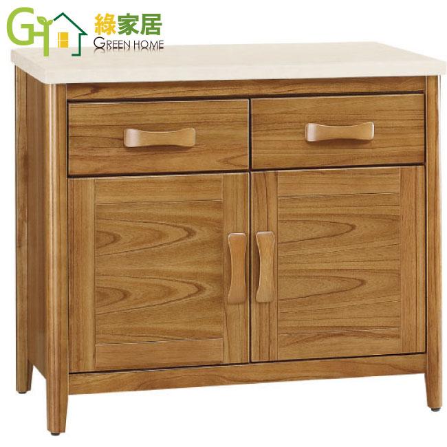 【綠家居】莉絲妮 3尺柚木色石面收納餐櫃下座