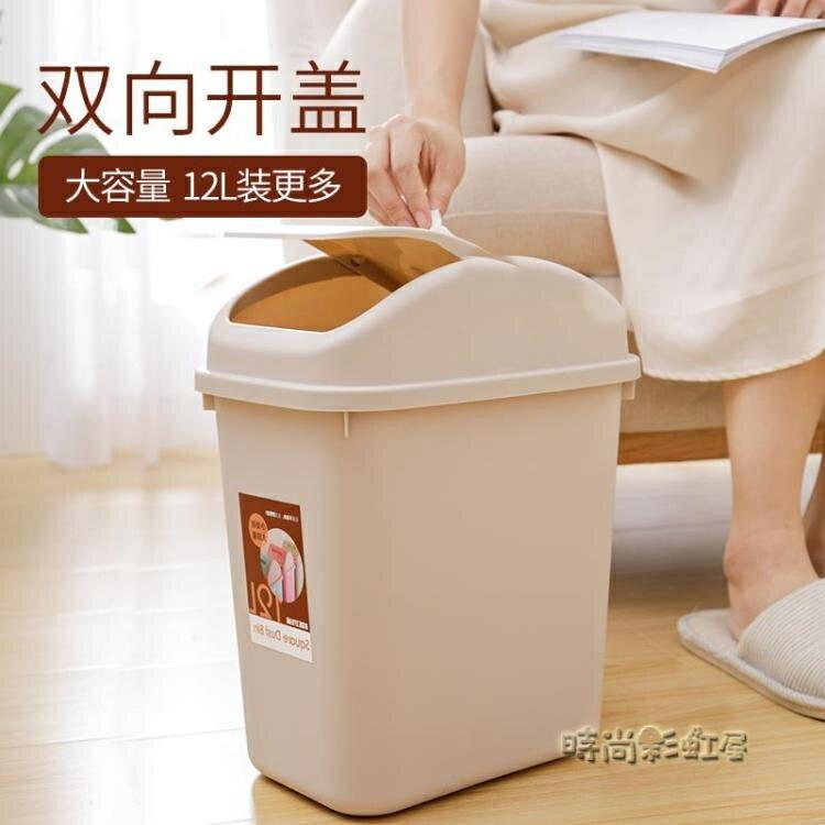 帶蓋垃圾桶家用客廳臥室可愛廚房有蓋衛生間大小號廁所創意拉圾桶MBS 年終慶典限時搶購