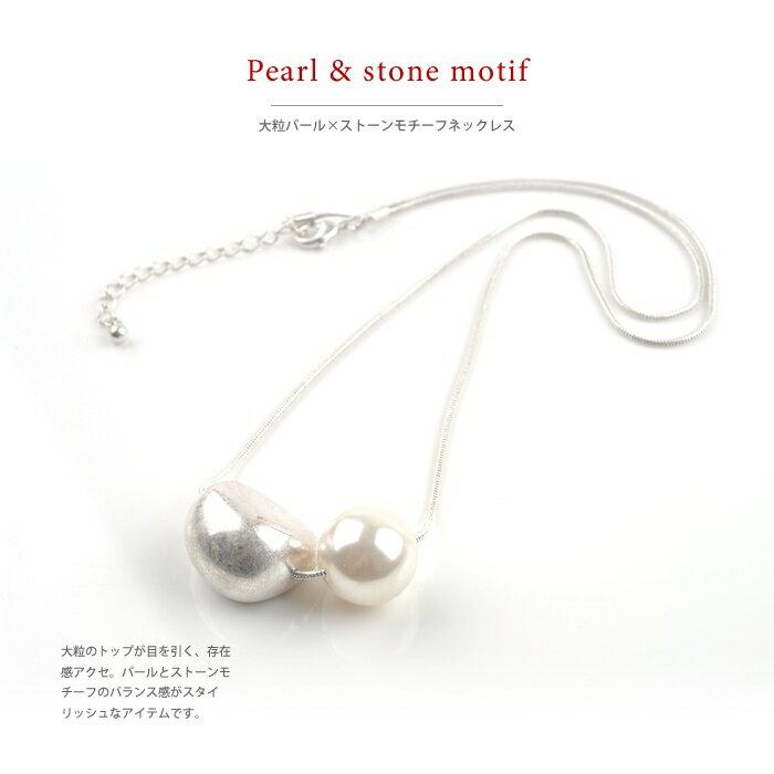日本CREAM DOT  /  率性針織金屬項鍊  /  qc0110  /  日本必買 日本樂天直送(1390) 1