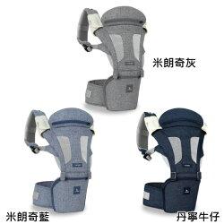i-angel Magic7 可摺疊座椅式背巾(3色)