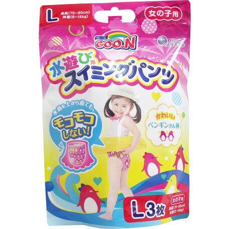 獨角獸 Unicorn 日本 大王Goo.n 戲水專用尿褲(女生:L)拉拉褲 游泳尿布 戲水尿布 Unicorn