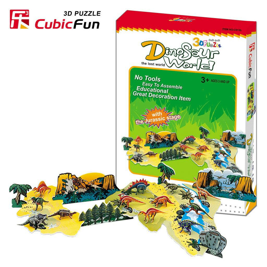 [樂立方3D立體拼圖] 恐龍世界3D拼圖(C013h)