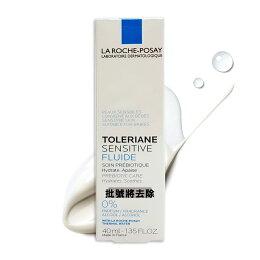 理膚寶水多容安舒緩濕潤乳液 效期