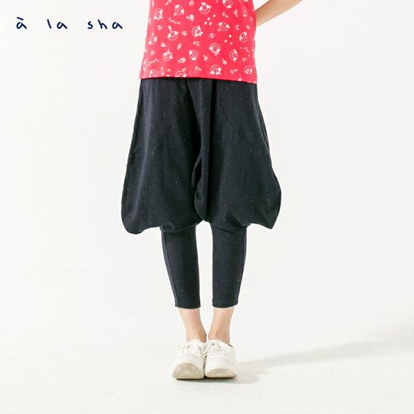 àlasha彩點棉質造型褲