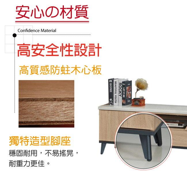 【綠家居】卡多隆 時尚6.9尺仿石面紋電視櫃/視聽櫃