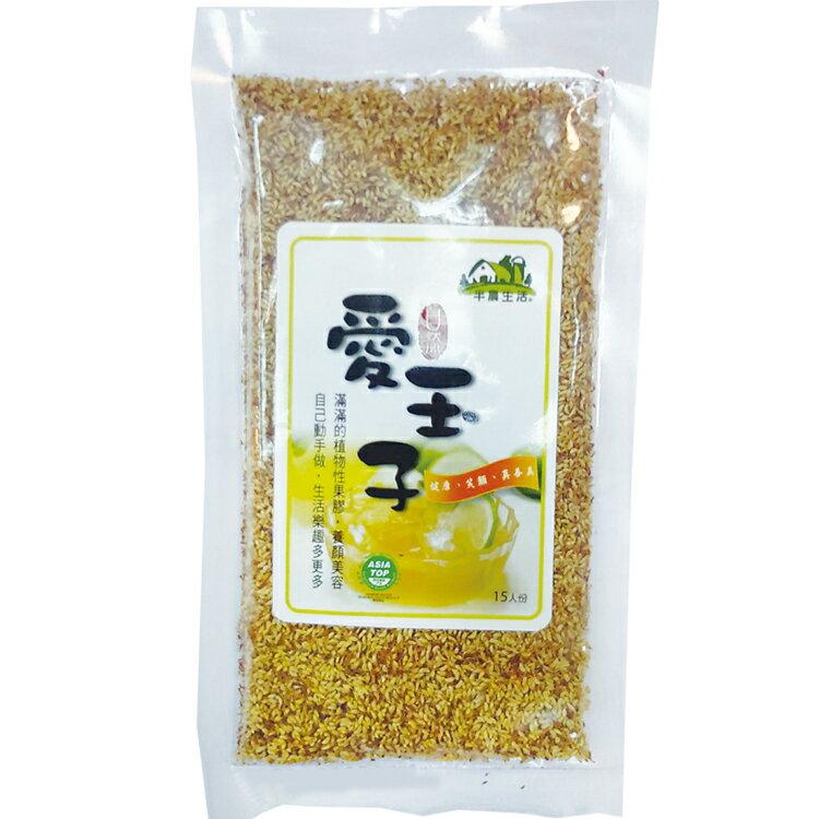 天然愛玉子 50g/包 (約15人份)