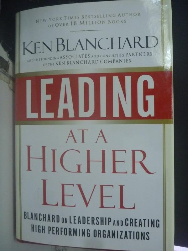 ~書寶 書T2/財經企管_ZBA~Leading at a Higher Level