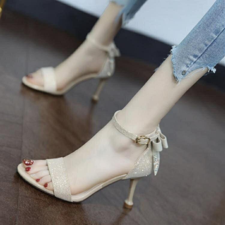 仙女風亮片細跟高跟鞋女夏季氣質百搭法式超閃一字帶涼鞋