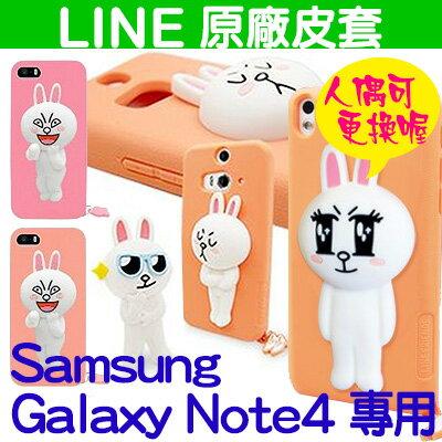 LINE原廠 Samsung Galaxy Note4 專用 CONY 矽膠保護殼 兔兔手機殼