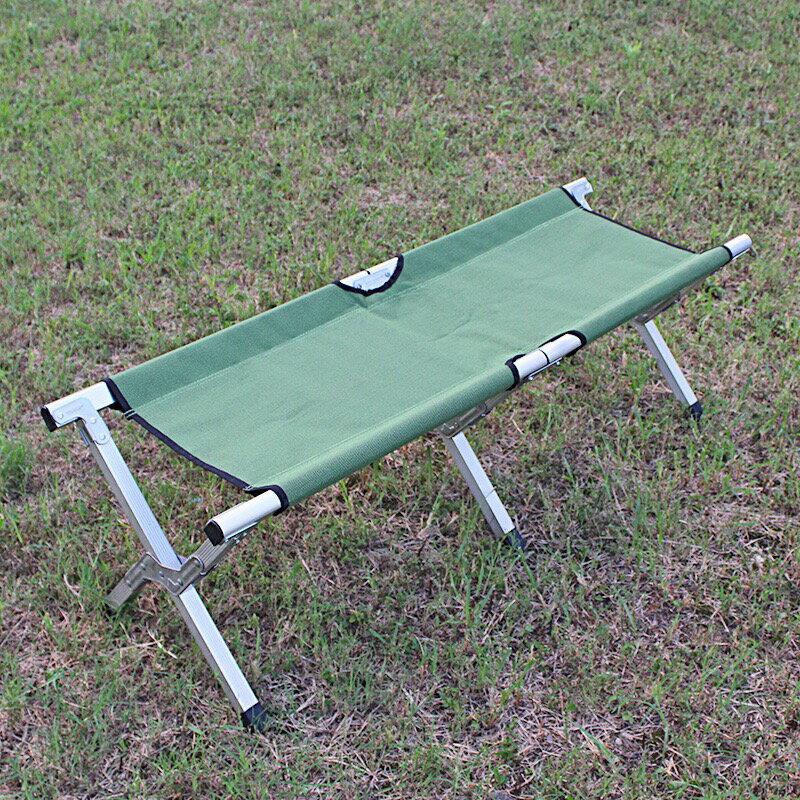 【野道家】雙人牛津布折疊椅+收納袋 情人椅