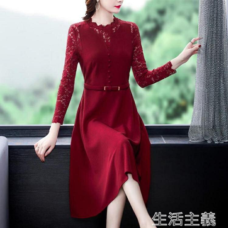 媽媽禮服 蕾絲媽媽秋裝連衣裙四五十歲穿的裙子高貴婚禮喜婆婆禮服氣質長袖