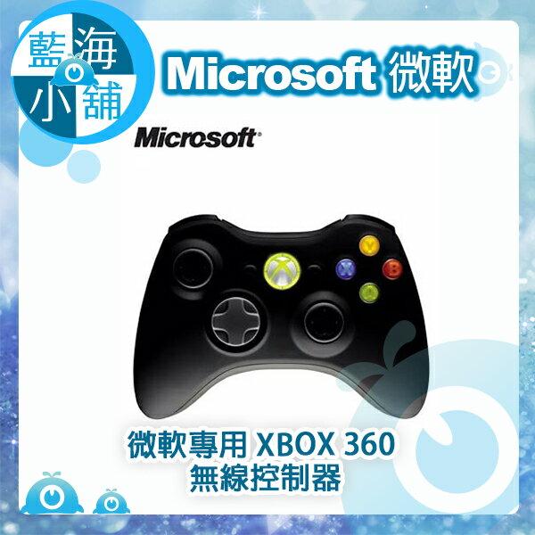 Microsoft 微軟 專用 XBOX 360 無線控制器 (黑)
