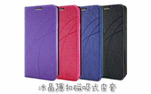 SAMSUNGGalaxyA8冰晶隱扣式側翻皮套手機保護套手機套手機殼保護殼磨砂皮套新隱扣內層加上超細纖維