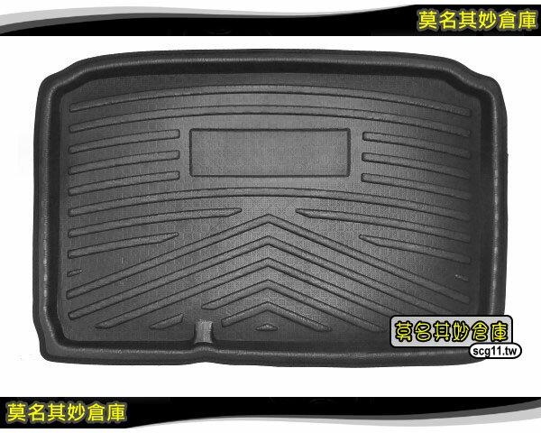 【現貨】莫名其妙倉庫【BG002實用防水托盤】包覆凹槽防水托盤立體花紋高CP值